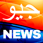 Tải GEO News APK