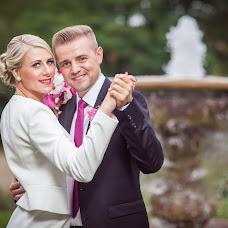 Düğün fotoğrafçısı Nikita Kulikov (frankfurt). 23.07.2016 fotoları