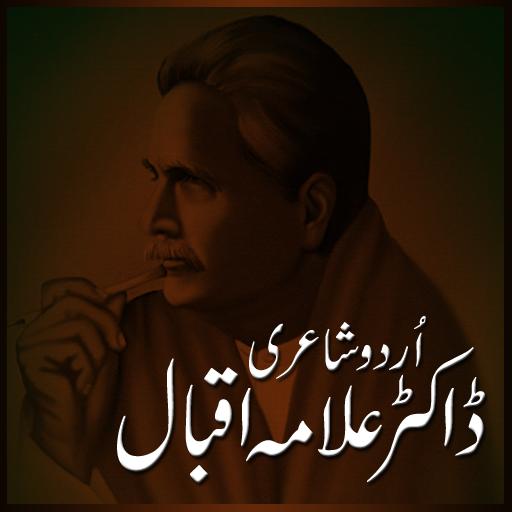 Urdu Shayari Allama Iqbal - Apps on Google Play