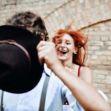Wedding photographer Andrey Tarasyuk (Tarasyuk2015). Photo of 20.08.2017