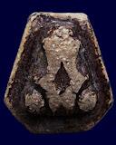 สุดยอดหายาก 1 ใน 108 องค์ !! ปิดตาหลวงปู่เฮี้ยง วัดป่า พิมพ์หกเหลี่ยมหลังตะแกรงรุ่นแรก พ.ศ. 2495 ผสม