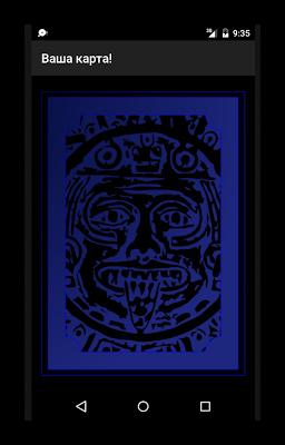Золотое Гадание Майя - screenshot