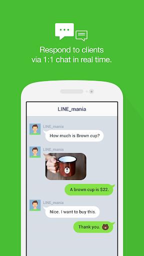 LINE@App (LINEat) 1.7.3 screenshots 2