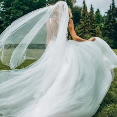 Huwelijksfotograaf Olexiy Syrotkin (lsyrotkin). Foto van 24.11.2018