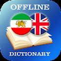 Persian-English Dictionary icon