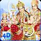 4D Maa Durga Live Wallpaper Download on Windows