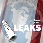 News Leaks (URDU News)