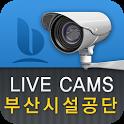 부산시설공단 CCTV icon