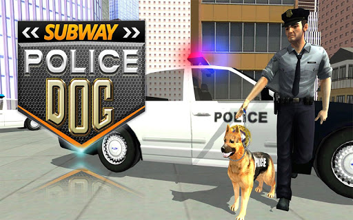 警察犬地下鉄市