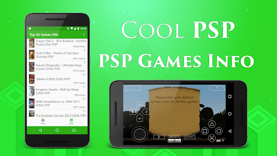 Emulator for PSP Cool 2017 Screenshot