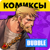 BUBBLE Club - Comics