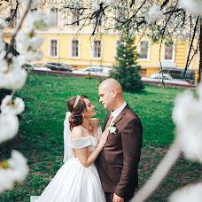 Wedding photographer Misha Dyavolyuk (miscaaa15091994). Photo of 04.05.2018