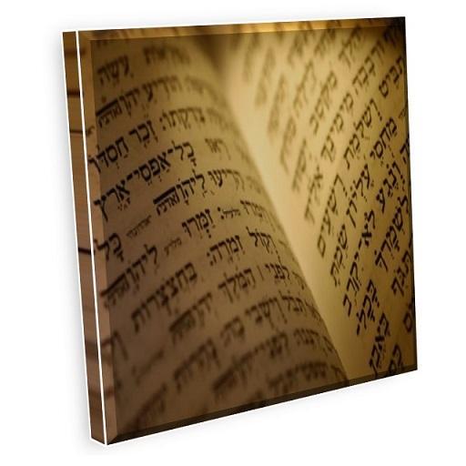 Daily Jewish Prayers