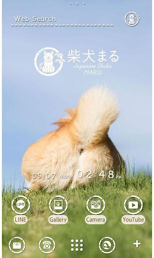 Shiba Inu Maru-Launcher Free 1.0.1 Windows u7528 2