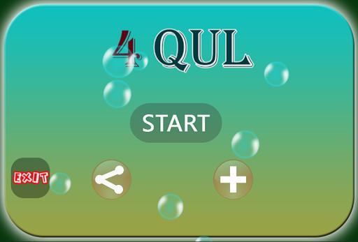 Four Qul Ayatul Qursi Lovely