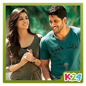 K24 Dohchay Telugu Movie