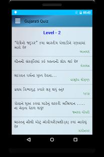 Gujarati Quiz - náhled
