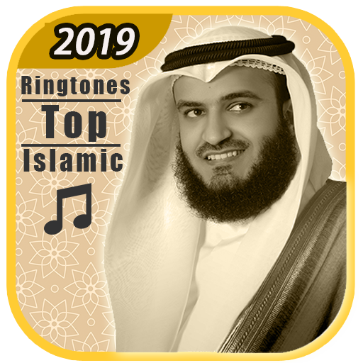 download best songs of 2019