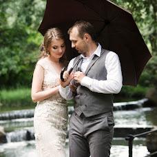 Wedding photographer Darya Doylidova (dariafotki). Photo of 09.08.2018