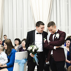 Wedding photographer Nastya Drachuk (drachukfamily). Photo of 25.07.2018