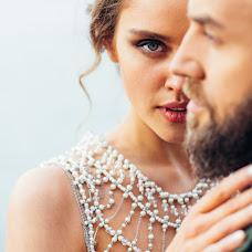 Wedding photographer Dmitriy Roman (romdim). Photo of 02.05.2018