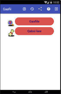 Download Gaafii For PC Windows and Mac APK 1 0 - Free Education Apps