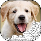 Animal Jigsaw Puzzle: Solve By Numbers icon