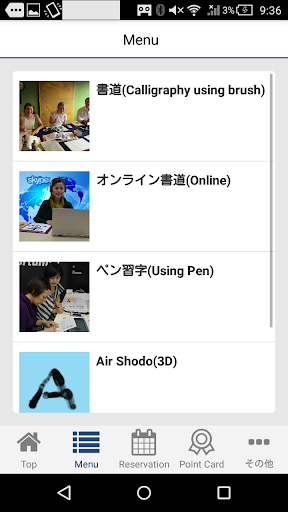 Shodo-Japonism2020 2.0.0 Windows u7528 2