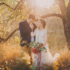 Wedding photographer Olga Kuzmina (Septembersun). Photo of 15.10.2015