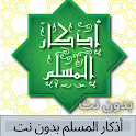 Muslim Remembrance without Net icon