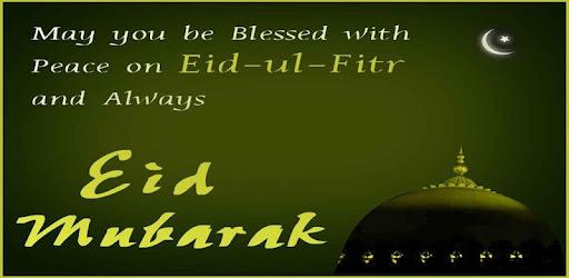 Eid ul Fitr Wallpapers 2016 Appar (APK) gratis nedladdning för Android/PC/Windows screenshot