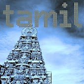 Tamil Music ONLINE