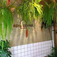 KOYA Coffee