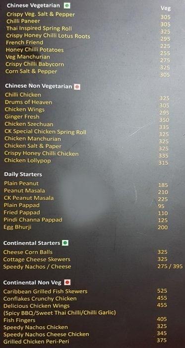 Cafe Kabana menu 3