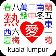 Kuala Lumpur Standalone Mahjong
