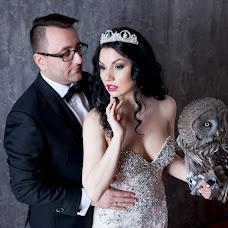 Wedding photographer Olga Podolyan (OlchaPo). Photo of 18.05.2015