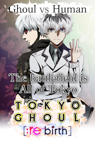 How to hack TOKYO GHOUL [:re birth] for android free