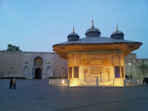 Photo: Topkapi