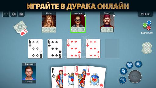 u0414u0443u0440u0430u043a u041eu043du043bu0430u0439u043d u043eu0442 Pokerist modavailable screenshots 6