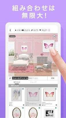 roomage インテリアコーディネート ・ 家具 ・ 部屋のおすすめ画像3