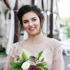Wedding photographer Elena Osipenko (HelenaOEC). Photo of 18.05.2018