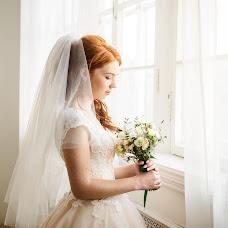 Wedding photographer Yuliya Timoshenko (BelkaBelka). Photo of 02.05.2017