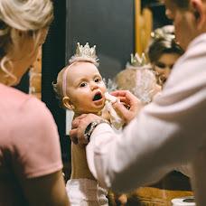 Wedding photographer Mariya Kharlamova (MaryHarlamova). Photo of 12.05.2018