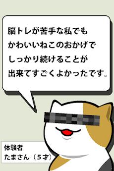 ねこつめ 〜ねこあつめブロックパズル〜のおすすめ画像1