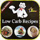 Low Carb Recipes / low carb recipes dinner uk Download on Windows