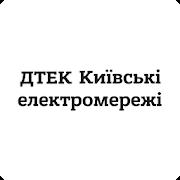 App ДТЕК Київські електромережі APK for Windows Phone