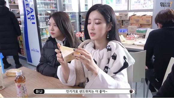 kpop idols dating method 2