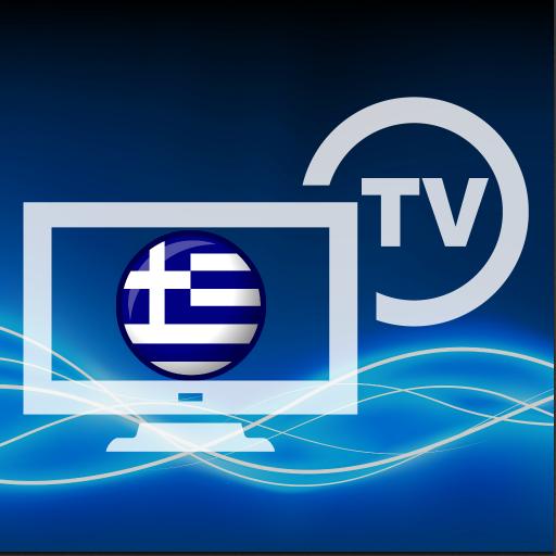Download Greek TV Live app apk latest version 1 0 • App id