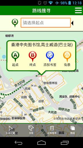香港乘车易