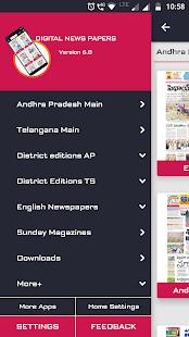DSK Telugu Newspapers Apk Download